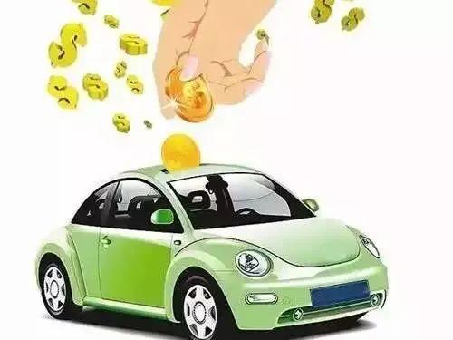 抵押银行的抵押车,抵押车与银行之间的关系